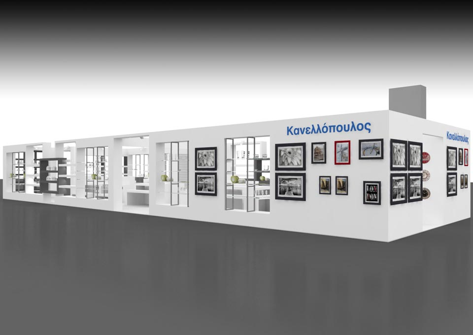 Exhibition Stand Rota : Kanellopoulos